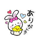 ぴよこ&うさこ仲良しほのぼの日常会話(個別スタンプ:09)