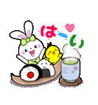 ぴよこ&うさこ仲良しほのぼの日常会話(個別スタンプ:10)