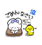 ぴよこ&うさこ仲良しほのぼの日常会話(個別スタンプ:12)