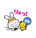 ぴよこ&うさこ仲良しほのぼの日常会話(個別スタンプ:14)