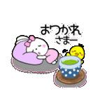 ぴよこ&うさこ仲良しほのぼの日常会話(個別スタンプ:17)