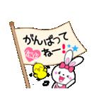 ぴよこ&うさこ仲良しほのぼの日常会話(個別スタンプ:18)