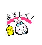 ぴよこ&うさこ仲良しほのぼの日常会話(個別スタンプ:19)