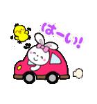 ぴよこ&うさこ仲良しほのぼの日常会話(個別スタンプ:20)