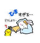 ぴよこ&うさこ仲良しほのぼの日常会話(個別スタンプ:21)