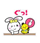 ぴよこ&うさこ仲良しほのぼの日常会話(個別スタンプ:23)