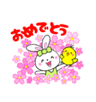 ぴよこ&うさこ仲良しほのぼの日常会話(個別スタンプ:25)