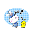 ぴよこ&うさこ仲良しほのぼの日常会話(個別スタンプ:27)