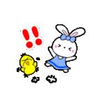 ぴよこ&うさこ仲良しほのぼの日常会話(個別スタンプ:28)