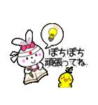 ぴよこ&うさこ仲良しほのぼの日常会話(個別スタンプ:29)