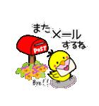ぴよこ&うさこ仲良しほのぼの日常会話(個別スタンプ:31)