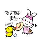 ぴよこ&うさこ仲良しほのぼの日常会話(個別スタンプ:32)