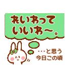 令和 うさちゃん【平成ありがとう】(個別スタンプ:15)