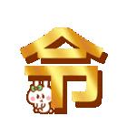令和 うさちゃん【平成ありがとう】(個別スタンプ:21)