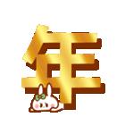 令和 うさちゃん【平成ありがとう】(個別スタンプ:24)