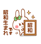 令和 うさちゃん【平成ありがとう】(個別スタンプ:37)