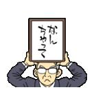 パネルを持つ男スタンプ(個別スタンプ:33)