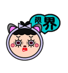DOLLY DOLLY 6 (CAT EARS)(個別スタンプ:09)