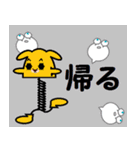 DOLLY DOLLY 6 (CAT EARS)(個別スタンプ:11)