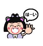 DOLLY DOLLY 6 (CAT EARS)