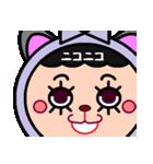 DOLLY DOLLY 6 (CAT EARS)(個別スタンプ:23)