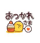 大きな文字&ヒヨコ(個別スタンプ:03)