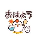 大きな文字&ヒヨコ(個別スタンプ:05)