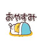 大きな文字&ヒヨコ(個別スタンプ:06)