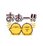 大きな文字&ヒヨコ(個別スタンプ:18)