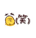 大きな文字&ヒヨコ(個別スタンプ:19)