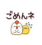 大きな文字&ヒヨコ(個別スタンプ:21)