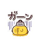 大きな文字&ヒヨコ(個別スタンプ:22)