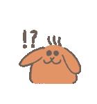 おてんばムギちゃん(個別スタンプ:02)