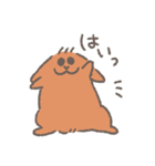 おてんばムギちゃん(個別スタンプ:05)