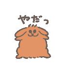 おてんばムギちゃん(個別スタンプ:06)