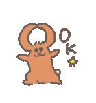 おてんばムギちゃん(個別スタンプ:07)