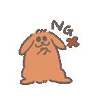 おてんばムギちゃん(個別スタンプ:08)
