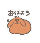 おてんばムギちゃん(個別スタンプ:09)