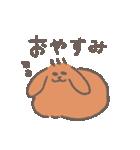 おてんばムギちゃん(個別スタンプ:10)