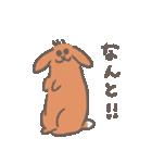 おてんばムギちゃん(個別スタンプ:11)