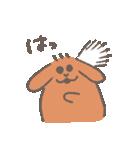 おてんばムギちゃん(個別スタンプ:12)