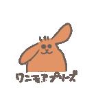 おてんばムギちゃん(個別スタンプ:14)