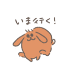 おてんばムギちゃん(個別スタンプ:17)