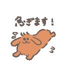 おてんばムギちゃん(個別スタンプ:18)