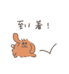 おてんばムギちゃん(個別スタンプ:19)