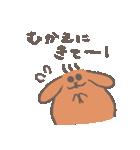おてんばムギちゃん(個別スタンプ:21)