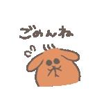 おてんばムギちゃん(個別スタンプ:22)