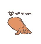おてんばムギちゃん(個別スタンプ:23)