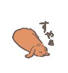 おてんばムギちゃん(個別スタンプ:24)