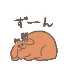 おてんばムギちゃん(個別スタンプ:25)
